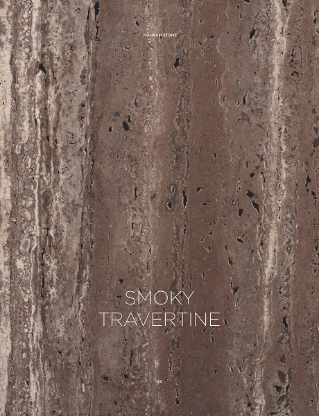 Smoky Travertine